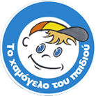 http://www.hamogelo.gr/